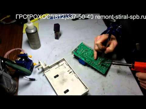 Скачать Minijst E AC 546134503 ST схема Подключения