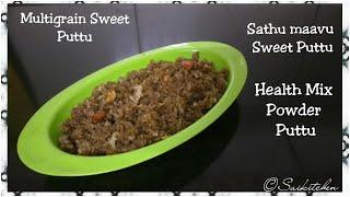 Multigrain Sweet Puttu|| சத்துமாவு இனிப்பு புட்டு ||Health mix powder Sweet Puttu - Healthy Food ||