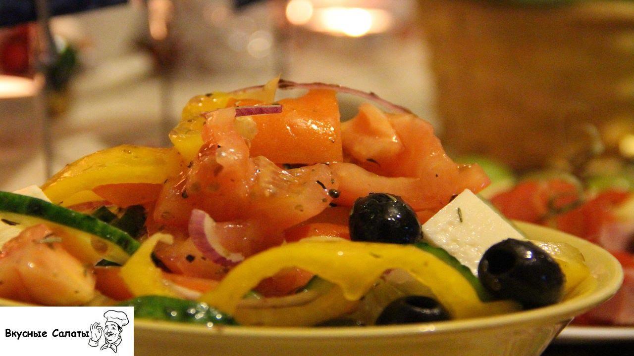 желтый салат
