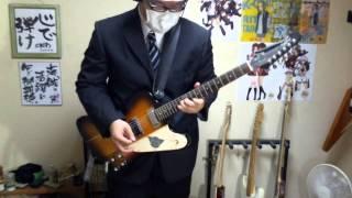 使用機材 \ファイヤーバード/ http://www.nicovideo.jp/watch/sm19359110 た...