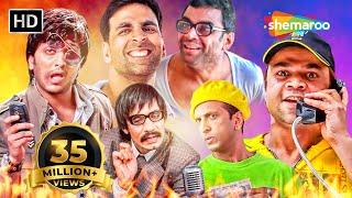 बॉलीवुड की सबसे बड़ी कॉमेडी मूवी - - हँस हँस कर पेट फुल जाएगा - Latest Comedy Blockbuster Movie