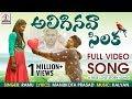 Sri Lalitha Sahasranamam | Malayalam | Official Audio Song