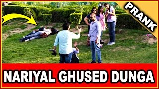 Nariyal Ghused Dunga Prank | Bollywod Comment Trolling | Part 1  | Prank in India 2017 | ChiniGiri