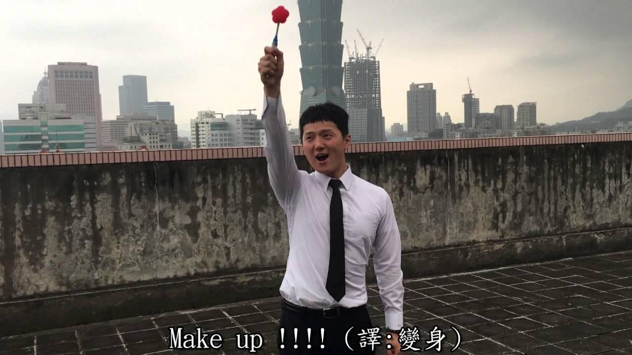 南山人壽順可通訊處105年 江家明主任晉升影片 - YouTube