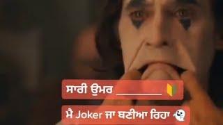 Sad Joker Punjabi Song Status Download⬇️Hardy Sandhu Sad Punjabi Whatsapp Status Video