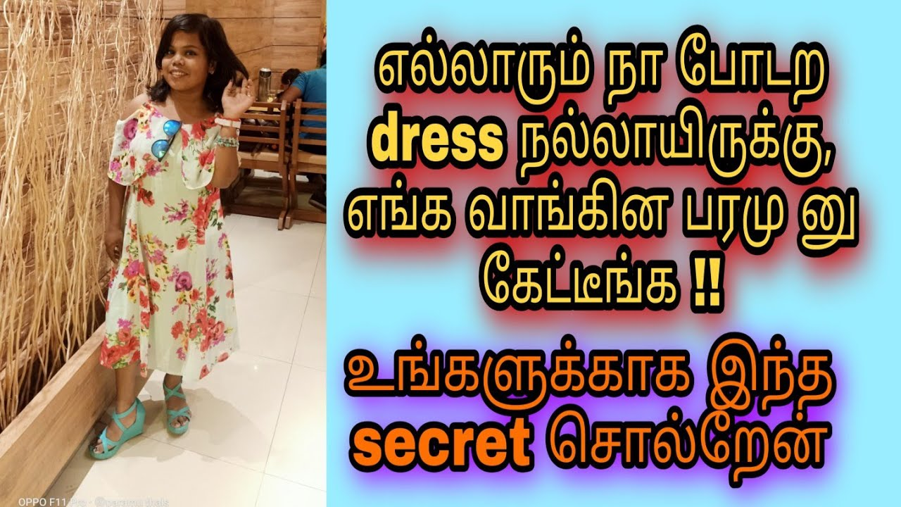 80% discount MEGA Online shopping haul || how to measure our dress size || tamil