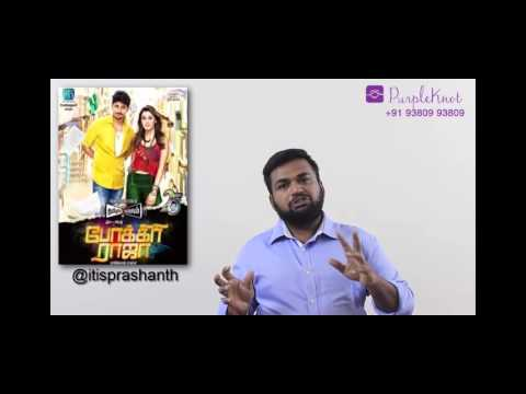 Pokkiri Raja Review by prashanth