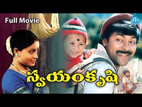Swayamkrushi Telugu Full Movie || Chiranjeevi, Vijayashanti, Sumalatha || Viswanath || Ramesh Naidu