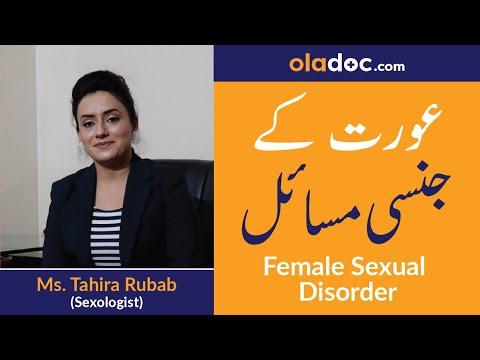 Irregular Periods : अनियमित मासिक धर्म की सम्पूर्ण जानकारी from YouTube · Duration:  1 minutes 49 seconds