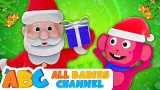 Christmas Do Do Do   CHRISTMAS SONGS And Christmas Carols - All Babies Channel   Nursery Rhymes