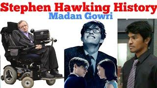 Stephen Hawking | Tamil | Madan Gowri | MG