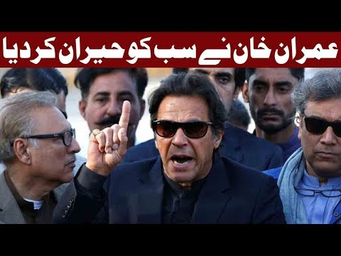 Will Contest Elections 2018 From Karachi: Imran Khan - 5 March 2018 - Express News