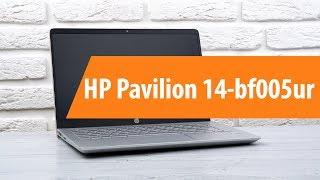Розпакування ноутбука HP Pavilion 14-bf005ur / Unboxing HP Pavilion 14-bf005ur