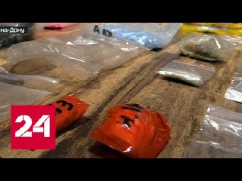 """Наркотики по почте: как смертельный товар """"проходит"""" таможню - Россия 24"""