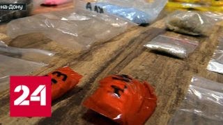 Наркотики по почте: как смертельный товар