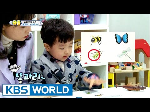 Seungjae's linguistic skills that surprised everyone [The Return of Superman / 2017.02.26]