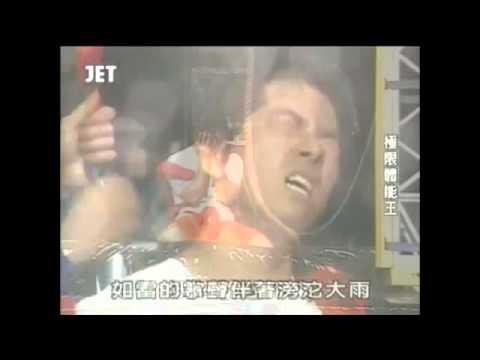 SASUKE BGM - Kane Kosugi's Final Stage Failure Theme (SASUKE 8)