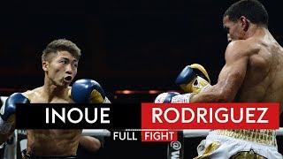 FULL FIGHT! Naoya Inoue v Emmanuel Rodriguez