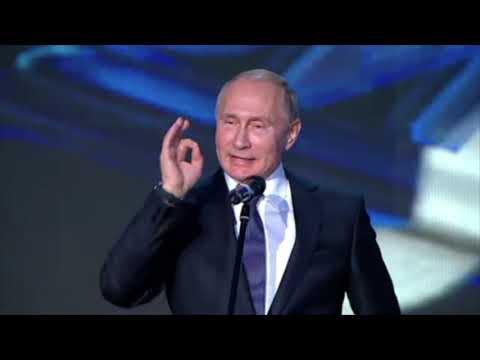 Путин про Алтай