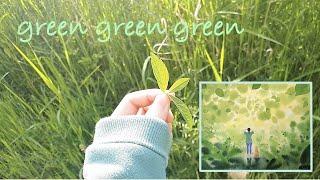 green green green☘️ㅣ산책+그림ㅣHeal…