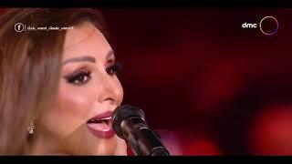 """حفلة العيد - أغنية """" أكتبلك تعهد """" لملكة الأحساس أنغام حفلة عيد الفطر 2020"""