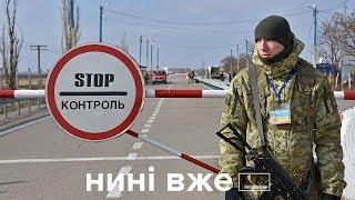 Заборона росіянам на в'їзд в Україну, томос і секс-скандал у ДБР / Нині вже