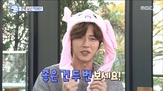 [HOT] be charming to one's fans, 섹션 TV 20181119