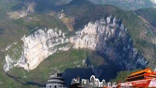 《地理中国》 20190216 小寨天坑(下)  CCTV科教