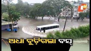 After Maharashtra, Heavy Rain Lashes South Gujarat