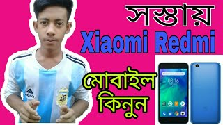 সস্তায় এখন ভালো মোবাইল কিনুন ||Mobile Reviews and Price in bangladesh|| Video 2019