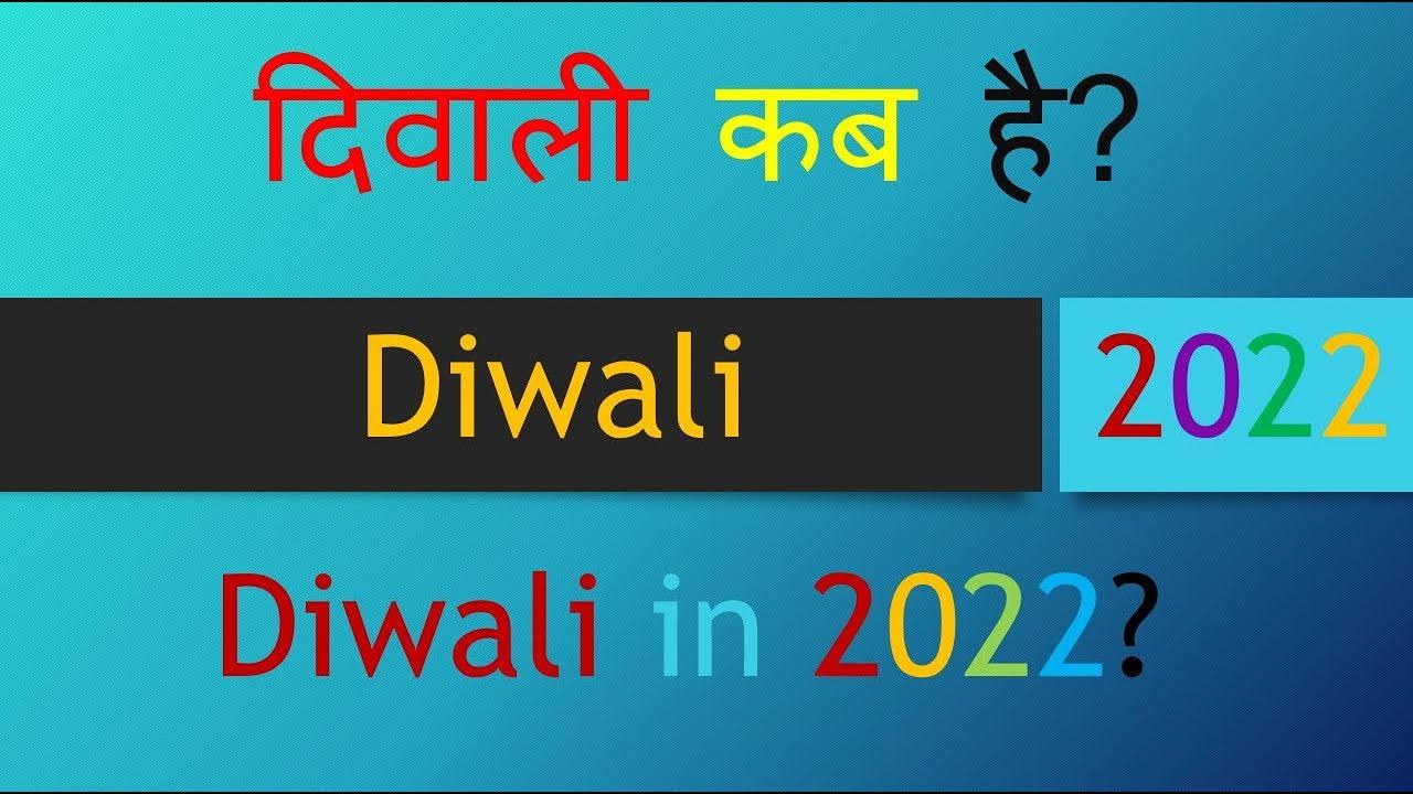 Diwali 2022 Happy Diwali 2022 Date Day Kingcrof Family