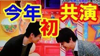 【ちゃんねる登録】 【2ch情報アンテナ】 内村光良ヒルナンデスに初登場...