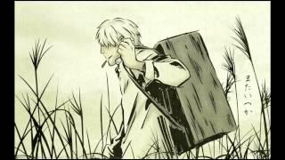 江口洋介 - TRAVELING BOY -解き放たれた矢のように