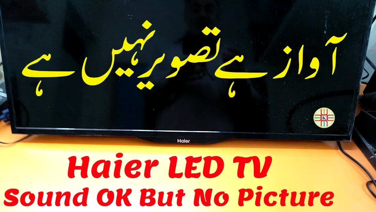 Download Haier LED TV No Picture But Sound OK. How to Check and Confirm the Back Light Fault in Urdu/Hindi