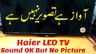 Haier LED TV No Picture But Sound OK. How to Check and Confirm the Back Light Fault in Urdu/Hindi