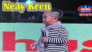 neay kren     cambodia comedy 2015     khmer comedy seatv  # p 27