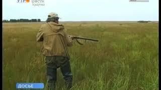 Сезон охоты начался в Иркутской области