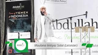 HD | Maulana Imtiyaz Sidat |  Live - Abdullah Aid - Tears of Y…