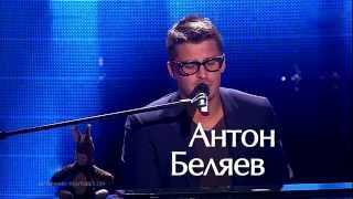 "Программа ""Крупным планом"". Группа ""Therr Maitz"" и Антон Беляев - 07/11/15"