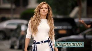 珍妮佛洛佩茲 Jennifer Lopez / 姊不是你媽 Ain't Your Mama (HD中字MV)