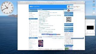 三浦和人 - 心の扉