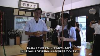Japanese High School Archery (Kyudo)