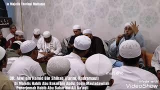 DR. Habib Alwy bin Hamid Syihab - Ttg Rasul, Sayyidina Abu Tholib & Ahlul Bait