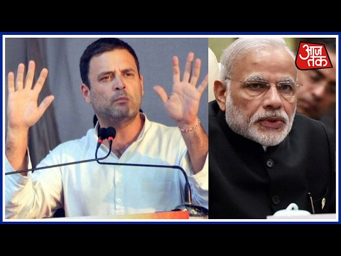 Aaj Subah: Rahul Gandhi Reacts To Modi's Raincoat Remark, Saying He Has Demeaned His Position.