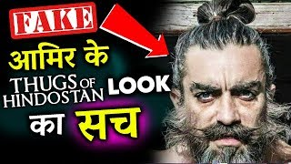 Thugs Of Hindostan : Who Is The Man Behind Aamir Khan's Viral Photo
