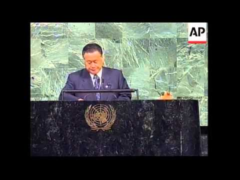 USA: UN MILLENNIUM SUMMIT: JAPAN