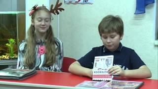 Обучение английскому для детей и взрослых в Лингвистическом центре Версаль Оренбург
