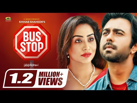 বাস স্টপ sir Bus Stop  sir Bangla Natok | Bangla New Natok- 2021