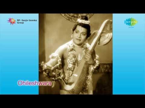 Ohileshwara | Yee Dehadinda Dooranaade song