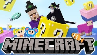Gambar cover Lucky Block Race + More | Mother Goose Club: Minecraft